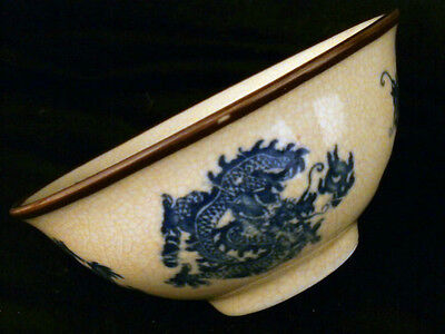 Chinese Ming Blue & White Porcelain *9Dragons* Bowl XuanDe Mark