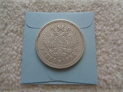 1896 * Russia Rouble silver coin  #22