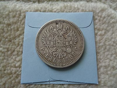 1898 AG Russia Rouble silver coin  #25
