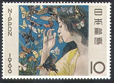 Japan 1966 Butterflies/Insects/Woman/Art 1v (n23924)