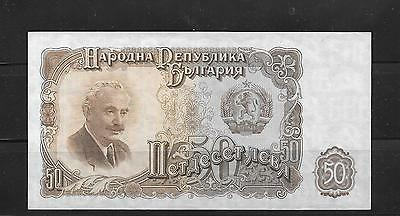 BULGARIA #85a 1951 XF CIRCULATED 50 LEVA OLD VINTAGE BANKNOTE NOTE PAPER MONEY