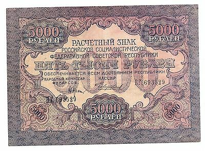 Russian 5000  ruble rouble 1919 USSR Soviet Russia Genuine Note   6323