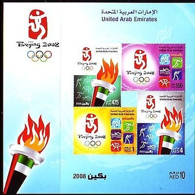 UAE 2008 ** Bl.40 Olympische Sommerspiele   Olympic Games Beijing