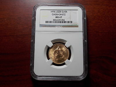 1976 Russia USSR 10 Rouble Chervonetz Gold coin NGC MS-67