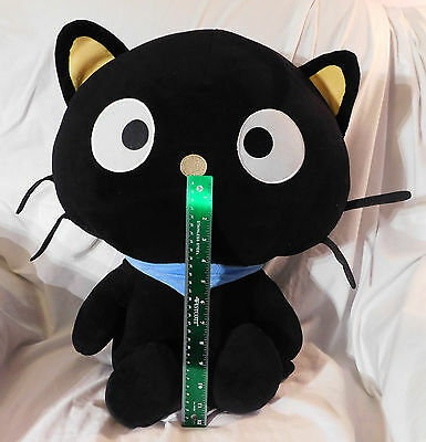 "Huge 27"" Black Chococat Cat Plush Fiesta Sanrio Hello Kitty Japanese Display 3Y+"