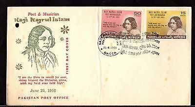 Cover & Stamps ~ PAKISTAN First Day Cover KAZI NAGRUL iSLAM ~ 1968