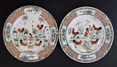 """Pair Antique Chinese Hand Painted Porcelain Famille Rose Rooster 10.25"""" Plates"""