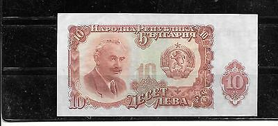 BULGARIA #83a 1951 XF-CIRCULATED OLD 10 LEVA VINTAGE BANKNOTE NOTE PAPER MONEY