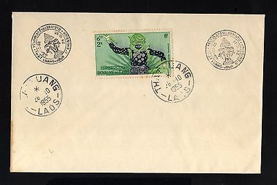 15851-LAOS-COMMMORATIVE FIRST DAY COVER THAT LUANG.1955.French colonies.ROYAUME