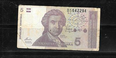 CROATIA #17a VG CIRCULATED OLD 1991 5 DINARA BANKNOTE CURRENCY PAPER MONEY