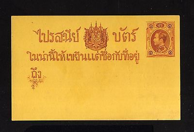 15884-Siam-Thailand-Old Unused Stationery Postcard Siam.1883.