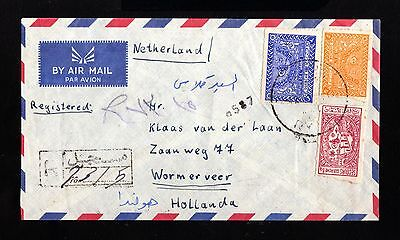 15792-SAUDI ARABIA-AIRMAIL REGISTERED COVER RIYADH to HOLLAND.1958.Arabia saudi