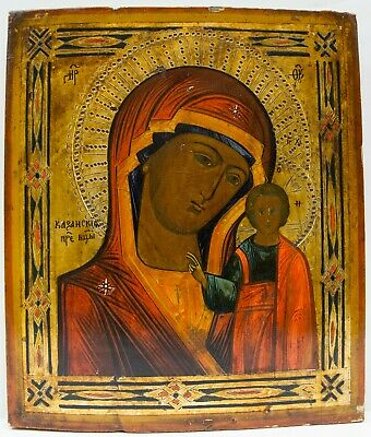 Old Antique Russian Icon of Kazanskaya Mother of God, 19th c