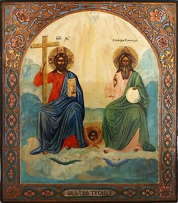Old Antique Russian Icon of New Testament Trinity, 19th c