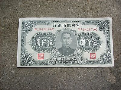 CHINA  1945 FINE 5000 VERY CLEAN ALL WITH minor FOlD LINE