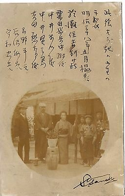 Unique Japan Real Photo signed Postal Stationary p/card. Used 1907?