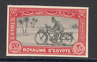 Egypt, 1929 Express 20m Imperf Royal Cancelled Back - MNH