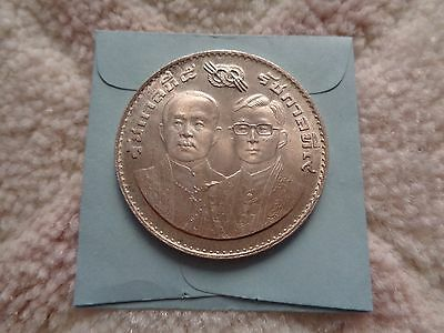 1975 Thailand 100 Baht large Silver coin Nice