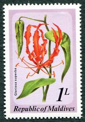 MALDIVE ISLANDS 1979 1l SG827 mint MNH FG Flowers Gloriosa superba b #W28