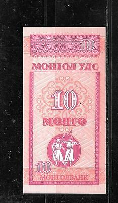 Mongolia #49 1993 Uncirculated Old 10 Mngo Banknote Note Paper Money Currency