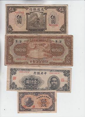 China Paper Money  4 notes low grade and up