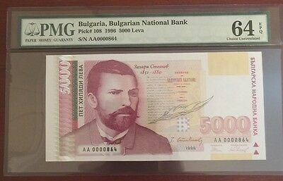 1996 Bulgarian National Note 5000 Leva PMG 64 EPQ!   LOW Serial # AA0000864