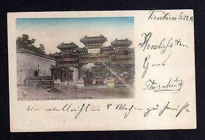 115562 AK Peking China 1901 Takunshion 11. Gate of Temple chinesische Stempel