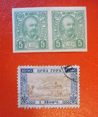 2 x EARLY STAMPS OF MONTENEGRO :: SG90B (1896), SG104a (1902)