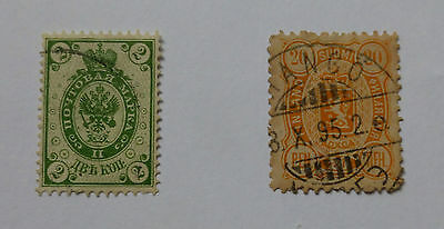 Finland (Russian Grand Duchy) Stamps :: Sg115, Sg134