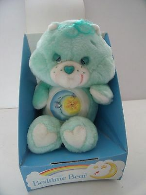 1984 Vintage Boxed Care Bears Bedtime Green Plush Bear Toy - New  - Kenner