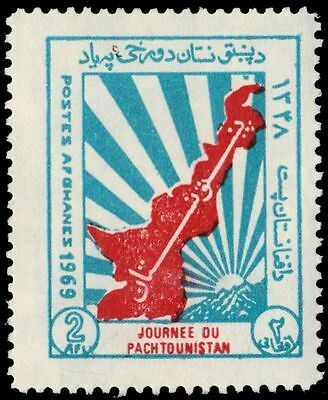 """AFGHANISTAN 804 (Mi1056 - Free Pashtunistan Day """"Map and Sunrise"""" (pa49034)"""