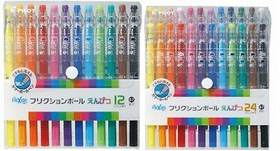 NEW Pilot Erasable Ink Pen Frixion Ball Pencil 12Color 24Colors From Japan