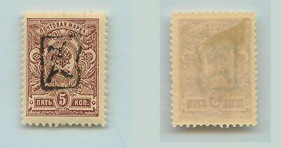 Armenia, 1919, SC 34, mint, black Type A. rta5598
