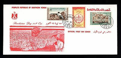 16096-REPUBLIC of SOUTHERN YEMEN-FIRST DAY MILITARY COVER ADEN.1968.Revolution.