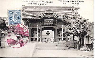 Great Niomon Zenkoji, Nagano, Japan Postcard. Used 1919.