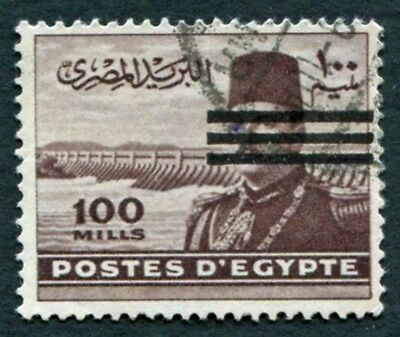 EGYPT 1953 100m dull purple SG451 used NG King Farouk Portrait Obliterated #W28