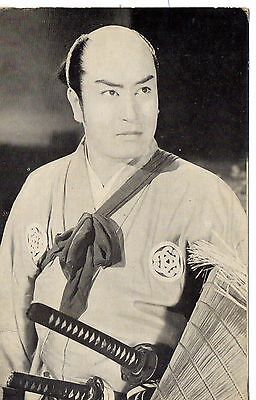 Great Japanese Actor, Japan Postcard. C1920.