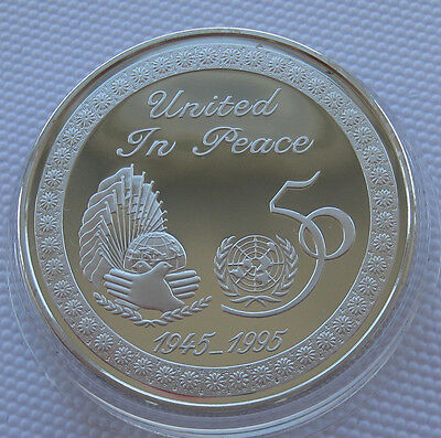KUWAIT 2 DINARS 1995 50th Anniversary - United Nations Silver Proof Coin