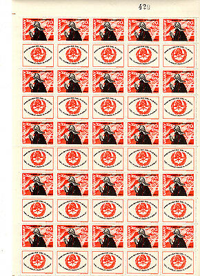 1966 Uruguay 20C Fireman  Sheet Of 25 With Labels Mnh
