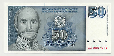 Yugoslavia 50 Novih Dinara June 1996 Pick 151 UNC Uncirculated Banknote