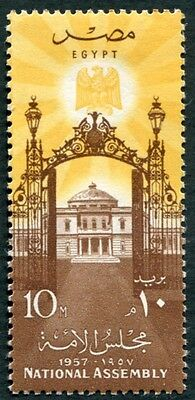 EGYPT 1957 10m brown and yellow SG531 mint MH FG National Assembly Opening #W28