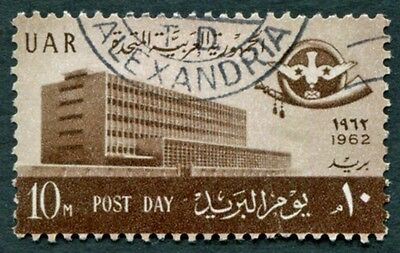 EGYPT 1962 10m brown SG681 used FG Post Day ALEXANDRIA CANCEL #W28