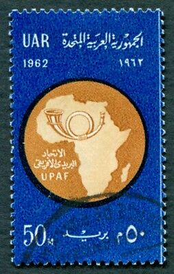 EGYPT 1962 50m SG698 used NG African Postal Union Commemoration #W28