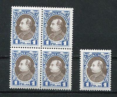 Albania 1925 Sc 196 note Block of4+1 stamp ERROR different color CV $35 a3270