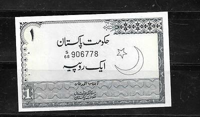 Pakistan #24A 1975 Unc Mint Rupee  Old  Banknote Paper Money Currency Bill Note