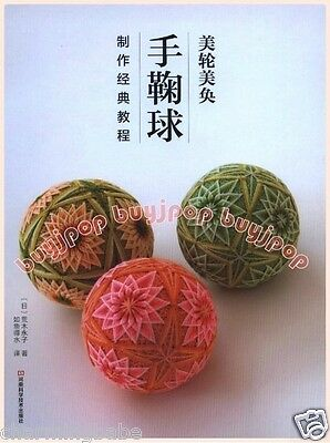 SC Japanese Art of Thread Ball Traditional Craft Book FLORAL TEMARI