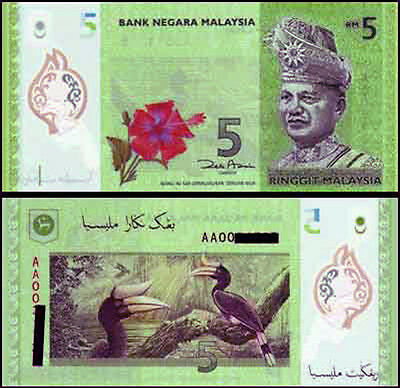 Malaysia Mint First Prefix 5 Ringgit AA 4004270 Re-design Polymer Banknote Issue