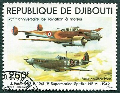 DJIBOUTI 1979 250f SG761 used NG Powered Flight Anniv P63-11 Spitfire AIR c#W29