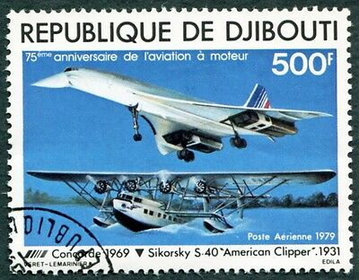 DJIBOUTI 1979 500f SG762 used NG Powered Flight Anniv Concorde and S-40 b #W29