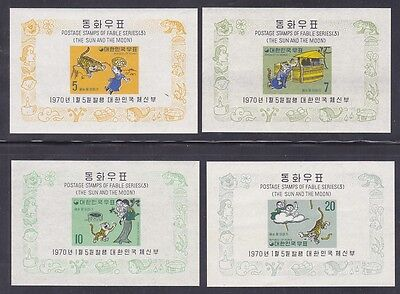 Korea 672a-75a MNH 1970 Fable THE Sun & THE MOON Souvenir Sheet Set of 4 $22.